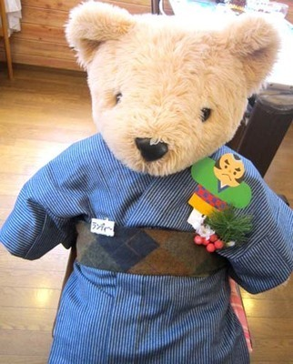 12-30 kimonokuma tate.jpg
