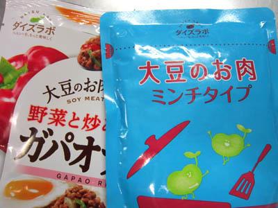 7-11 daisu meat.jpg