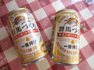 1-6 gunmadukuri beer.jpg
