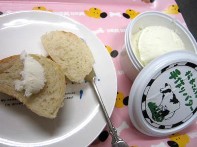 10- butter.jpg