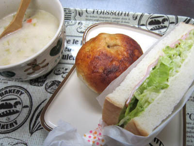11-17 4747 kyabetusand lunch.jpg