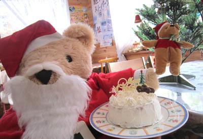 12-24 xmas cake to santa.jpg
