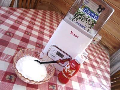 12-24 yogurutor1.jpg