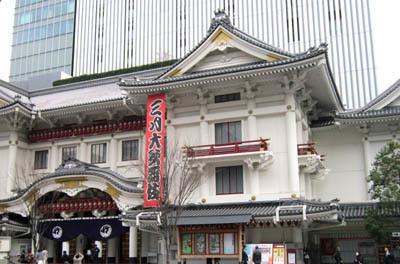 3-13 kabukiza.jpg