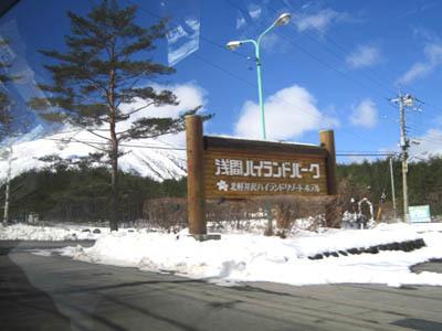 3-23 5333 highlandpark.jpg