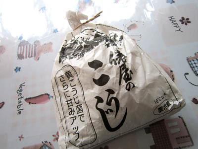 3-6 tawaraya no kouji.jpg