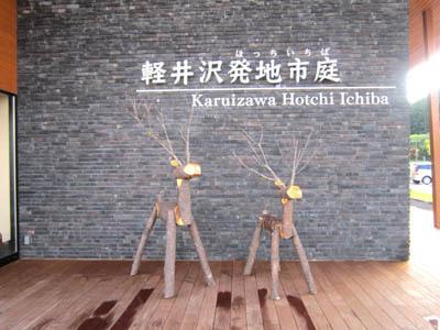 4315 hocchiichiba 2.jpg