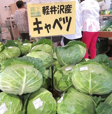 4318 karuizawa kyabetu.jpg