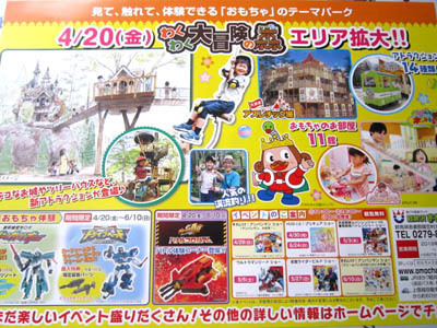 5385 oukoku poster.jpg