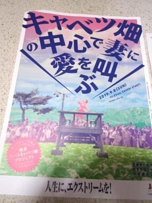 9-2 kyabechu.jpg