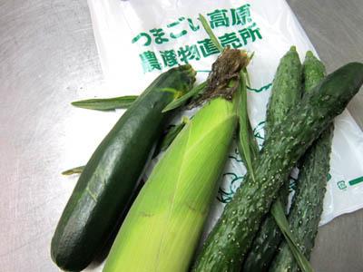 morokoshi to kyuri 9-27.jpg